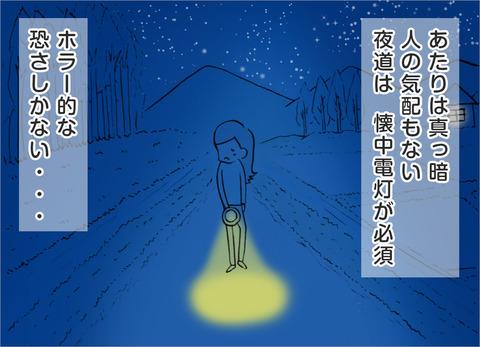 street-night4