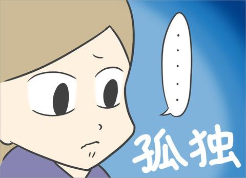 highshool3_3