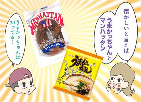 rocal-food3