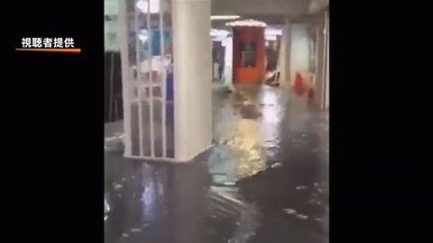 【東京】新宿の地下商店街「サブナード」水浸し、下水が爆発レストラン全滅