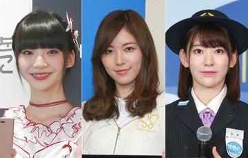 日本最強美女軍団AKB48さんのトップ3がこちら