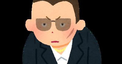 【悲報】サンドウィッチマン富澤たけし、後輩芸人にパワハラか
