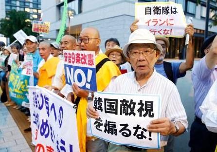 日本の市民団体「韓国敵視を煽るな!」「韓国では、日韓関係を壊す安倍政権に対し、日本と韓国の市民が連帯して闘うことを呼び掛けている。われわれも応えよう」