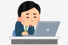 【悲報】退職金が20年で1080万円減額 退職金がない会社も増加