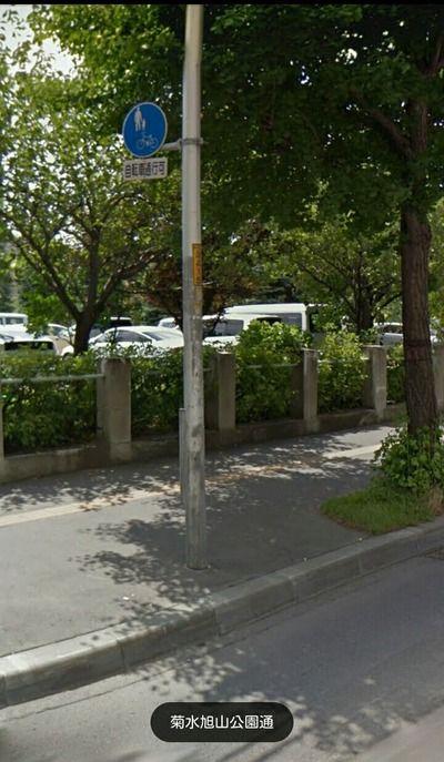 【北海道】自転車の男が7歳男児をひき逃げ!防犯カメラにとんでもない映像が…