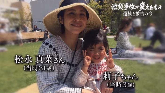 【上級国民】池袋母子殺害して現在も普通に暮らす飯塚幸三さん事故について語る「急いで運転してないし、フレンチといっても普通のランチ」「ビストロです、大げさなものじゃない」