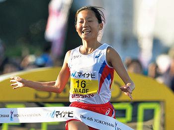 マラソン美女・岩出玲亜(22)が新婚コーチとゲス不倫した結果…(画像あり)
