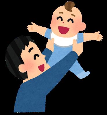 【悩み】1歳児のパパだけど子供が懐いてくれない‥‥‥
