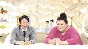 有吉とマツコがオーラを感じる有名人を語る