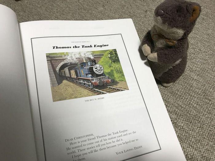 トーマスみたいなSLに乗りたくてイギリス行ってきたので写真貼ってく