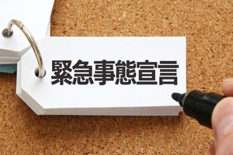 【コロナ速報】日本、終わりそう・・・・・・・