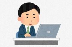 謎の勢力「日本は非効率生産性が悪い」←だからどうしろと?