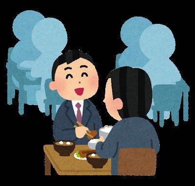 【悲報】社食で食事中ワイ 知らない女性社員に席を奪われる