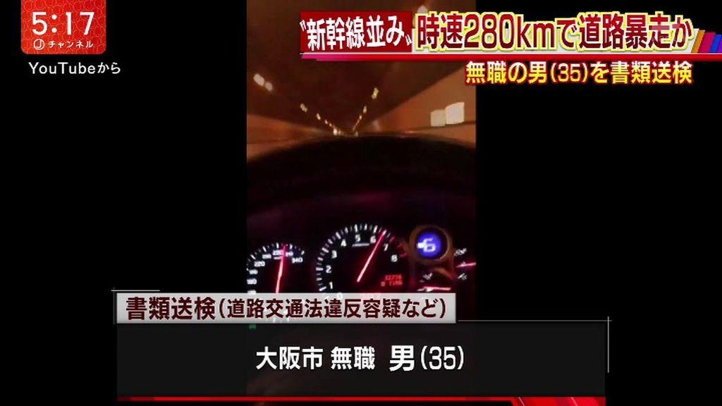 GT-Rで280kmの男「速い車持ってるのにトロトロ走ってたら意味ない」