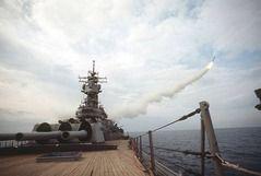 湾岸戦争の思い出
