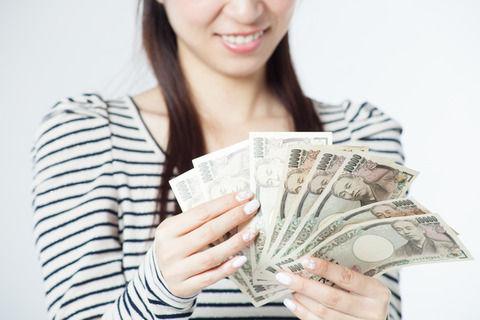 「俺が辞めさせてやる!」嬢に600万円援助した男性の末路wwwwww