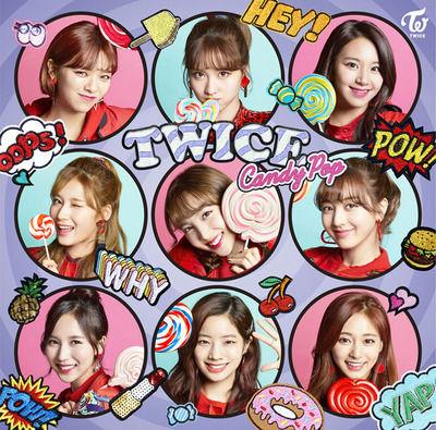 【悲報】韓国発人気アイドルグループTWICEさん、堂々とヤバいイベントを開催してしまうwwwwwwww