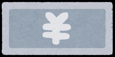 """楽天 自社運営のスタジアムで""""キャッシュレス決済を原則"""""""