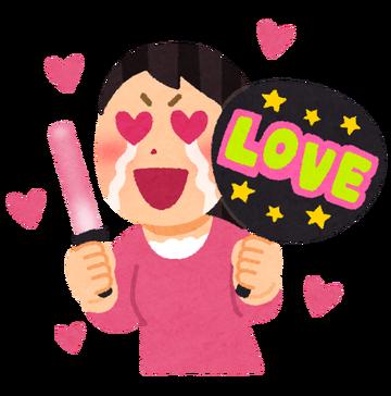 【速報】可愛すぎる乃木坂ファンが見つかる