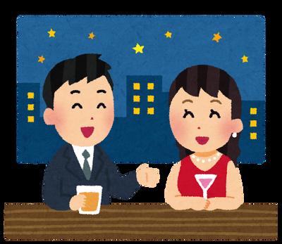 香取慎吾(42)噂の年上彼女と「夜景デート」を目撃!結婚間近か