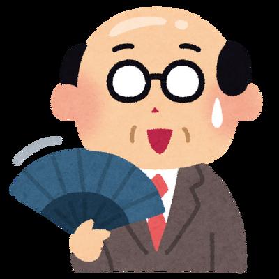 【朗報】シナモンが薄毛に効くことが判明!!!既にスーパーで売り切れ続出