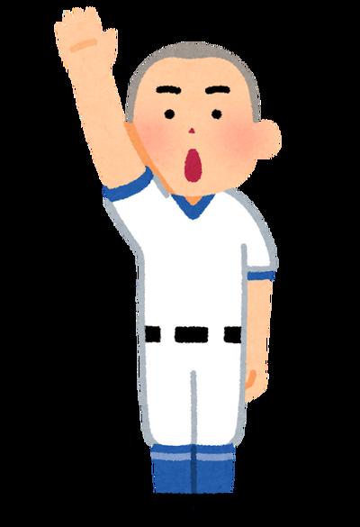 【悲報】阪神タイガースさん、エース2枚引き抜いたのに優勝候補に挙がらない