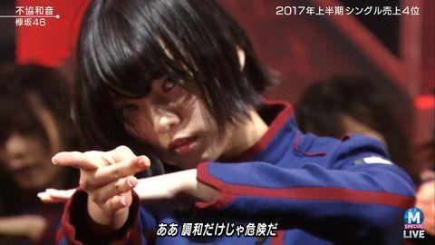 【速報】本日Ⅿステ「欅坂46」平手友梨奈さん・・普通に元気そうwwwww(画像)