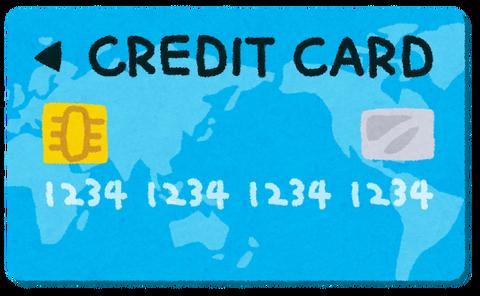 (ヽ´ん`)「飲食店でカードなんて使えるわけねえだろ引きこもり」