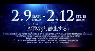 【動画】「みずほ銀行のATM停止」の予告動画が凄すぎるwwwwww