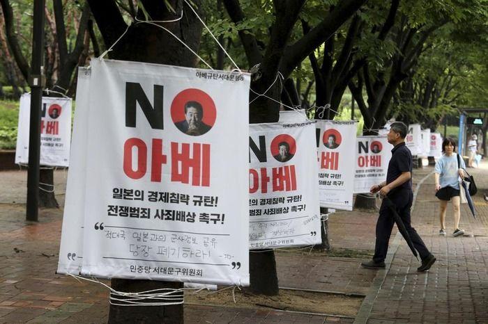 【朗報】日本政府、韓国の輸出管理厳格化の報復に対し強気の姿勢崩さず…佐藤正久外務副大臣「韓国から日本への戦略物資はほとんどないから無意味」