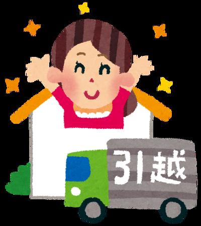 仙台とその周辺以外の東北の街に引っ越せと言われたらどこに引っ越す?