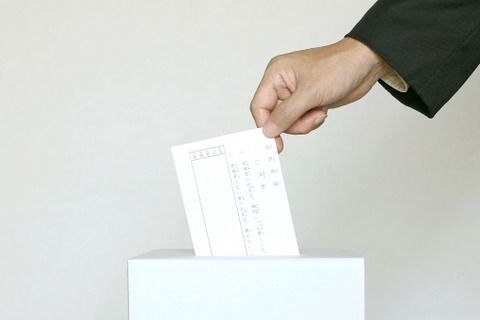 【日本終了】選挙の低投票率、あの芸能人が衝撃発言wwwwww