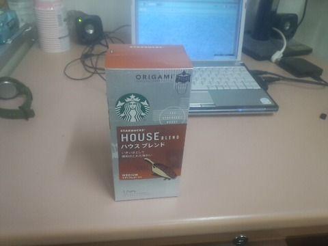 【画像】仕事も終わったし、コーヒーでも飲むで