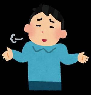 ホリエモン、山本KIDさんの死に「まさかの胃がん。。防げるガンなのに。。」