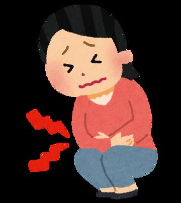 宮脇咲良さんのお腹の画像がバズってんだけどwwwww