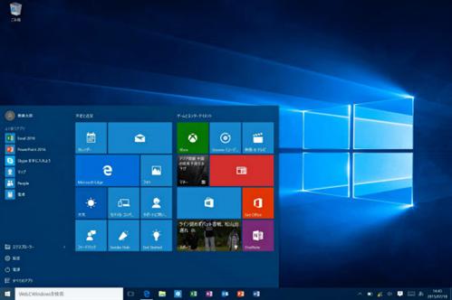 【IT】Windows10「無償更新」終了間近 無償期限を過ぎると家庭版なら1万7600円