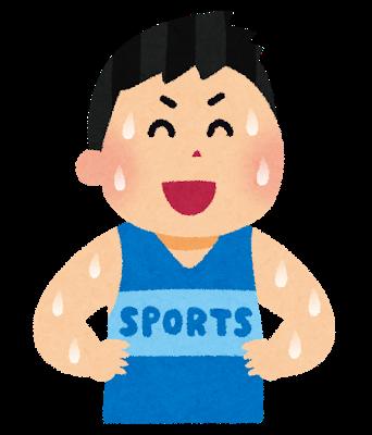 競技者にとって最も公平なスポーツって何やろか?