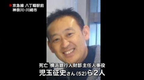 【衝撃】川崎踏切事故死の真相がやばい・・・