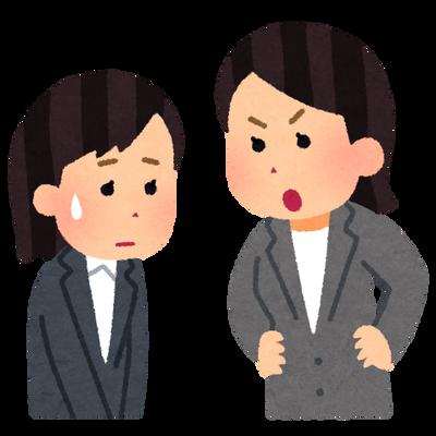 """ツイ女さん「日本では""""喉が渇いた""""という上司の言葉に""""そうですね""""と返すと怒られる」"""