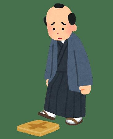 【踏み絵】JR川越駅のソーシャルディスタンスに試される市民wwwwwwwww