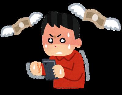 【狂気】『意外と課金してない!』←実際は…wwww