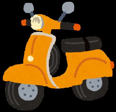 ナンバープレート無しで「原動機付アシスト自転車」って法的に作れるの?←これ