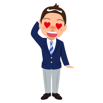 【画像】秋篠宮様ミニスカJKにうっとり