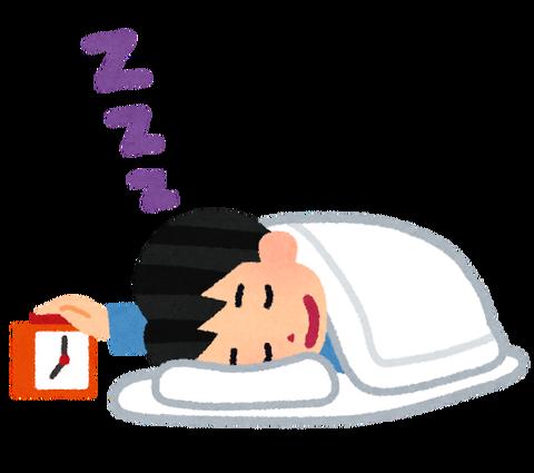 【悲報】遅刻確定なので二度寝した結果wwwww