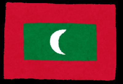 インド洋の島国モルディブ、中国からの借金20億ドルを返済できず・・・