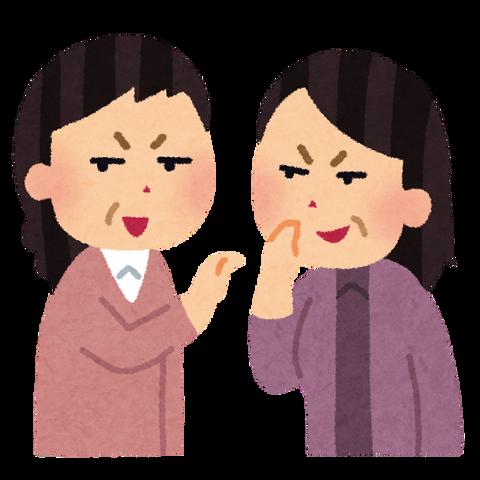 【悲報】覚醒剤で逮捕された槇原敬之さん、近隣住民に本当の顔を暴露されてしまう