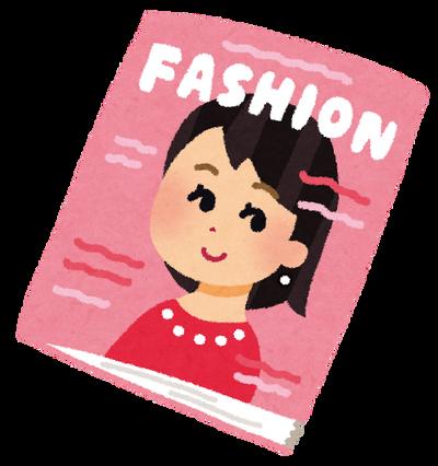 【あり?】1970年代の女性の夏のファッションwwwwww【画像】
