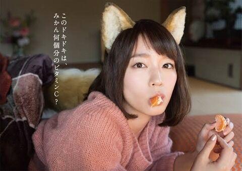 吉岡里帆「どんぎつねです♪(ヤバッ、私めっちゃ可愛くない?)」