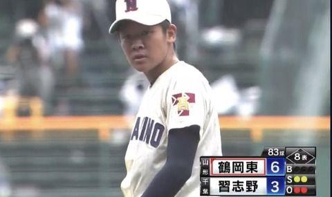 【悲報】飯塚、捕まる