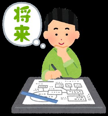 TOKIO独身組の長瀬智也・松岡昌宏が「結婚しなかった理由」を熱弁